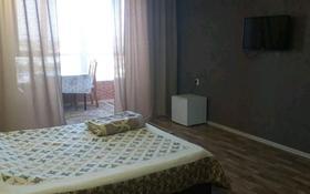 1-комнатная квартира, 30 м², 2/9 этаж посуточно, Ярославская 2/3 за 4 000 〒 в Уральске