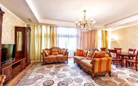 2-комнатная квартира, 80 м², 14/20 этаж посуточно, Сарайшык 5Е — проспект Кабанбай батыра за 10 000 〒 в Нур-Султане (Астана), Есиль р-н