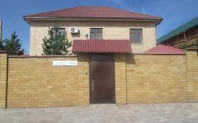 6-комнатный дом, 256.3 м², 10 сот., Крупская 17/2 за ~ 25.8 млн 〒 в Темиртау