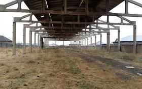 Промбаза 3.5 га, мкр Сауле , Мкр Сауле 1 за 130 млн 〒 в Шымкенте, Аль-Фарабийский р-н