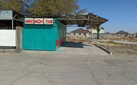 Промбаза 1 га, улица Сулейменова за 209.5 млн 〒 в Таразе