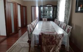4-комнатный дом, 110 м², 6.3 сот., Айтиева — Кашгари за 35 млн 〒 в Таразе