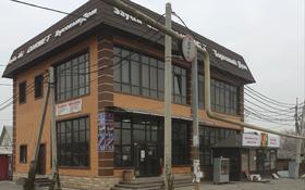 Магазин площадью 297.6 м², мкр Айгерим-2 за 110 млн 〒 в Алматы, Алатауский р-н