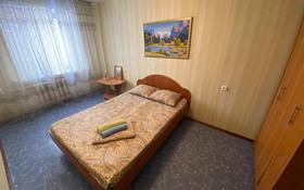 2-комнатная квартира, 75 м², 5/8 этаж посуточно, проспект Нурсултана Назарбаева за 6 999 〒 в Уральске