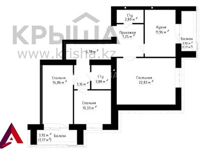 3-комнатная квартира, 88.8 м², 3/7 этаж, проспект Улы Дала за ~ 29.1 млн 〒 в Нур-Султане (Астана), Есиль р-н — фото 4