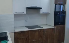 2-комнатная квартира, 65 м² помесячно, 6 мкр 28 за 160 000 〒 в Талдыкоргане