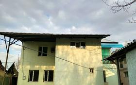 6-комнатный дом, 132.2 м², 4 сот., мкр Тастак-2, Брюллова 40 — Тлендиева за 62 млн 〒 в Алматы, Алмалинский р-н