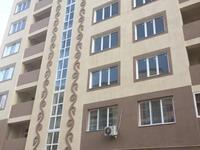1-комнатная квартира, 44.7 м², 3/9 этаж помесячно
