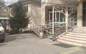 Здание, площадью 2200 м², Муканова за 945 млн 〒 в Алматы, Алмалинский р-н
