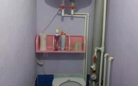 3-комнатная квартира, 67.1 м², 4/9 этаж, проспект Республики 47 — Комсомольский за 13 млн 〒 в Темиртау