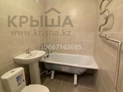 1-комнатная квартира, 31 м², 4/5 этаж, Протозанова 39 за 10.8 млн 〒 в Усть-Каменогорске
