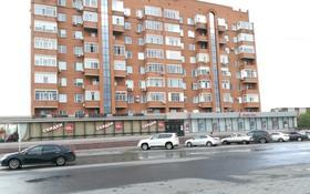 2-комнатная квартира, 48 м², 5/9 этаж, К.нуркина 46/1 — Естая за 20 млн 〒 в Павлодаре
