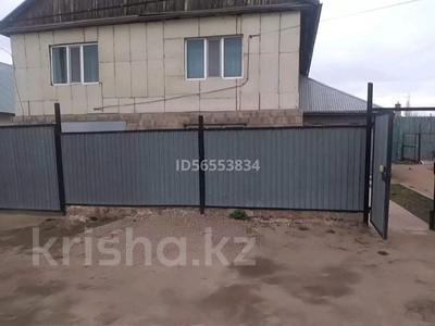 5-комнатный дом, 200 м², 7 сот., Тихая 5 за 18 млн 〒 в Кокшетау — фото 2