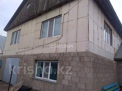 5-комнатный дом, 200 м², 7 сот., Тихая 5 за 18 млн 〒 в Кокшетау — фото 3