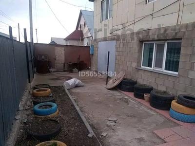 5-комнатный дом, 200 м², 7 сот., Тихая 5 за 18 млн 〒 в Кокшетау — фото 4