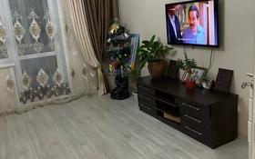 3-комнатная квартира, 67 м², 5/9 этаж, Иртышская 17 — Узбекская за 20 млн 〒 в Семее