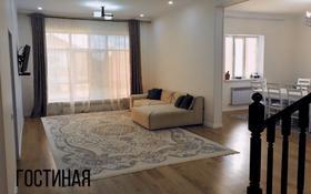 5-комнатный дом, 336 м², 10 сот., Арай 42 за 25 млн 〒 в Кызылтобе