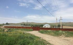 Баз, крестьянское хозяйство за 100 млн 〒 в Тюлькубасе