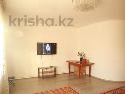 3-комнатный дом, 123.3 м², 10.5 сот., Мичуринское 33/2 за 21 млн 〒 — фото 15