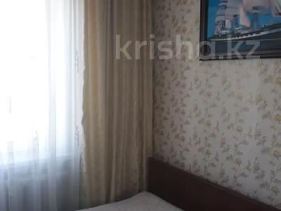 2-комнатная квартира, 54 м², 5/5 этаж, Орбита-1 10 за 13 млн 〒 в Караганде, Казыбек би р-н — фото 5