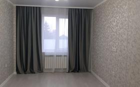 1-комнатная квартира, 43 м², 3/3 этаж помесячно, Достык 59Г — Шаляпина-Яссауи за 150 000 〒 в Алматы, Наурызбайский р-н