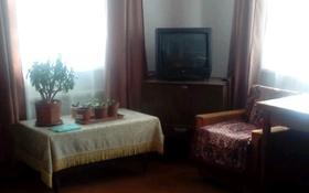 3-комнатный дом, 72 м², 11 сот., улица Карла Маркса за 18 млн 〒 в