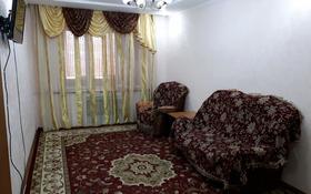 3-комнатная квартира, 70 м², 2/5 этаж помесячно, 14-й мкр 38 за 100 000 〒 в Актау, 14-й мкр