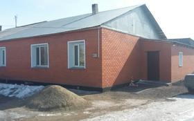 5-комнатный дом, 120 м², 15 сот., Центральная 5/1 за 9 млн 〒 в Караганде