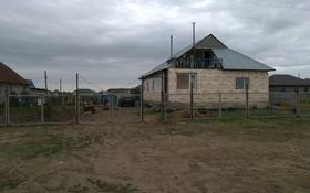 4-комнатный дом, 100 м², 10 сот., Коянды 150 — Сейфуллина за 11 млн 〒 в Нур-Султане (Астана)