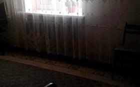 5-комнатный дом, 134 м², 14 сот., Абая 51 за 10 млн 〒 в Усть-Каменогорске