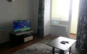 1-комнатная квартира, 48 м², 10/10 этаж помесячно, улица Мухтара Ауэзова 213к — Пушкина за 100 000 〒 в Кокшетау
