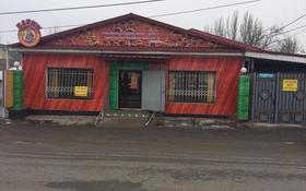 Магазин площадью 150 м², Умралиева 95 за 19 млн 〒 в Каскелене