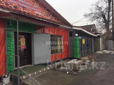 Магазин площадью 150 м², Умралиева 95 за 15.5 млн 〒 в Каскелене — фото 2