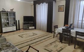 3-комнатная квартира, 144.6 м², 18/18 этаж, Шамши Калдаякова 11 за 50.5 млн 〒 в Нур-Султане (Астана), Алматы р-н