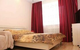 1-комнатная квартира, 42 м², 4/12 этаж посуточно, Сарыарка 11 — Кенесары за 8 500 〒 в Нур-Султане (Астана), Сарыарка р-н