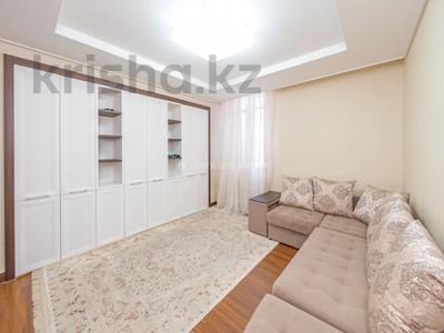 4-комнатная квартира, 108 м², 11/22 этаж, Кабанбай батыра за 63 млн 〒 в Нур-Султане (Астане), Есильский р-н