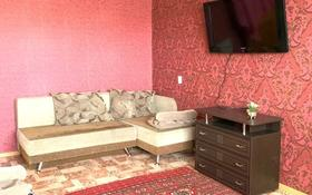 2-комнатная квартира, 50 м², 4/9 этаж посуточно, Засядко 58 за 8 000 〒 в Семее