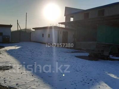 Промбаза 30 соток, ул. медеу за 90 млн 〒 в Талдыкоргане — фото 8