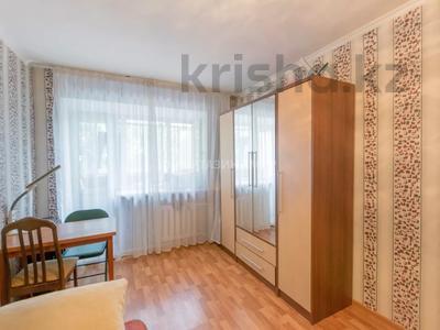 3-комнатная квартира, 60 м², 2/3 этаж, Ж. Омарова за 15.5 млн 〒 в Нур-Султане (Астана), Сарыарка р-н — фото 4