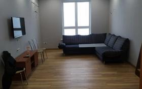 3-комнатная квартира, 115 м², 19/21 этаж помесячно, Сейфуллина за 750 000 〒 в Алматы, Бостандыкский р-н