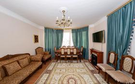 3-комнатная квартира, 94.4 м², 9/9 этаж, Сарайшык 9 за 41 млн 〒 в Нур-Султане (Астана), Есильский р-н