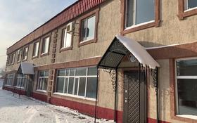 Склад продовольственный 15 соток, Абая 70 А — Бейсекбаева за 212 млн 〒 в Нур-Султане (Астана)