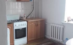 1-комнатная квартира, 50 м², 4/5 этаж помесячно, Мкр Астана 4 за 50 000 〒 в
