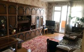 2-комнатная квартира, 46 м², 4/5 этаж, улица Калдаякова — проспект Республики за 13 млн 〒 в Шымкенте