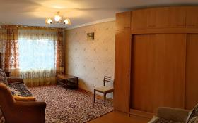 2-комнатная квартира, 43.8 м², 2/5 этаж, Морозова 49 за 11.5 млн 〒 в Щучинске