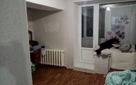2-комнатная квартира, 35 м², 9/10 этаж, Нуркена Абдирова 38 за 9.2 млн 〒 в Караганде, Казыбек би р-н