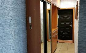 4-комнатная квартира, 103 м², 3/5 этаж, Есенберлина 5/2 за 35 млн 〒 в Жезказгане
