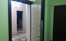 3-комнатная квартира, 93 м², 6/8 этаж, проспект Нурсултана Назарбаева за 30 млн 〒 в Костанае