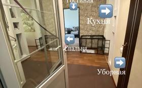 2-комнатная квартира, 51 м², 2/2 этаж, Спартака 10 за 10.5 млн 〒 в Семее