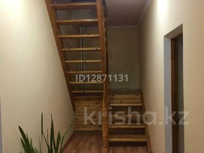 9-комнатный дом, 307 м², 9 сот., Достык — Омарова (Рубинштейна) за 150 млн 〒 в Алматы — фото 5